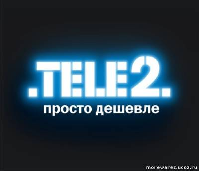 tele2 где купить в москве